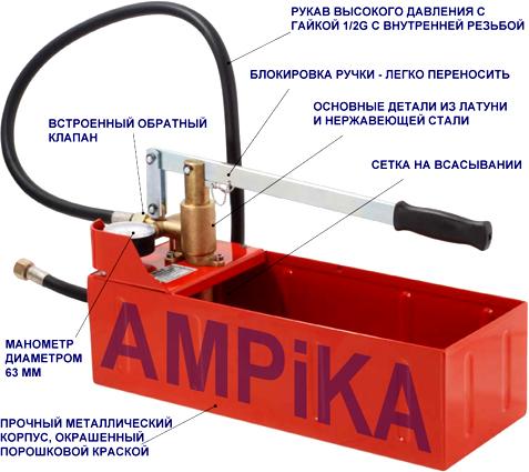 Ручной опрессовщик с баком Компакт 120