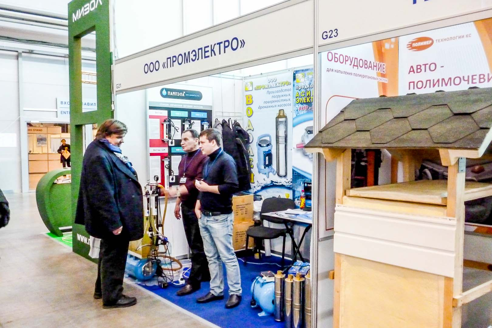 Выставка-продажа ООО Промэлектро-Харьков