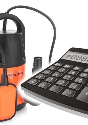 Используя наш калькулятор расчета напора дренажного насоса можно определить оптимальный напор для поливных конструкций на участке.