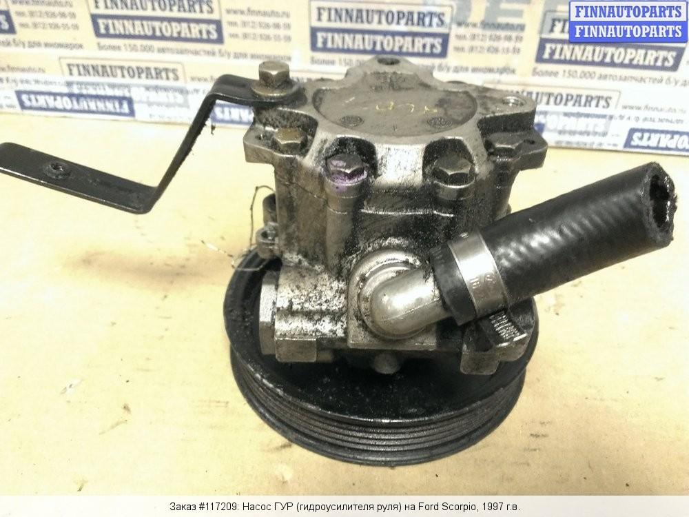 Топливный насос от компании Finnautoparts