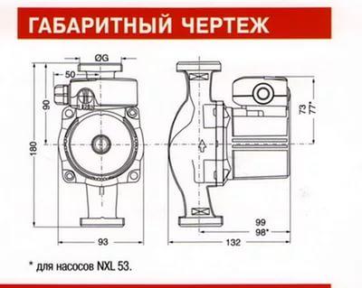 Габаритный чертеж Salmson NXL