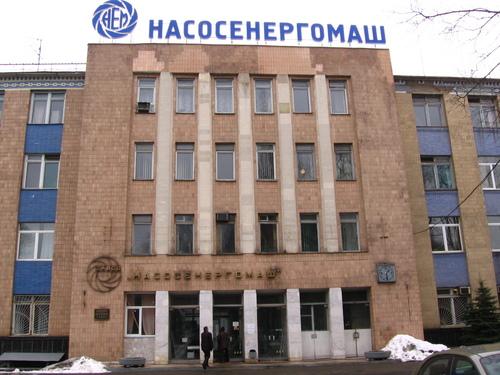 Завод Насосэнергомаш