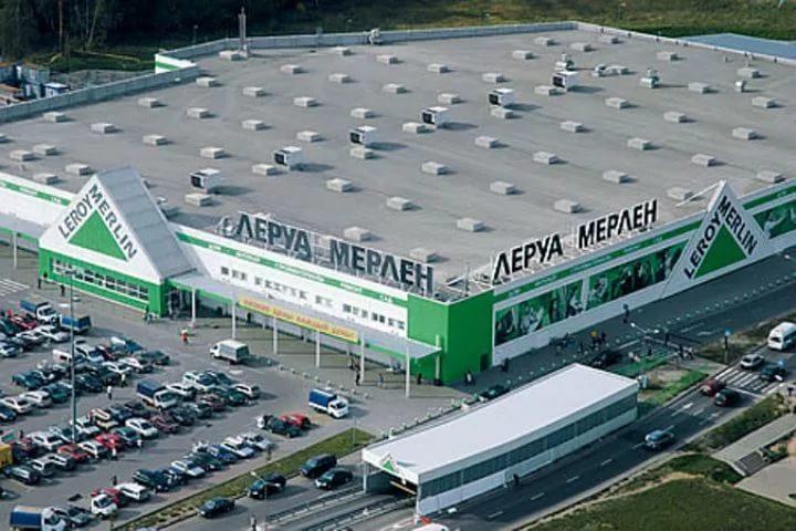Гипермаркет компании Леруа Мерлен