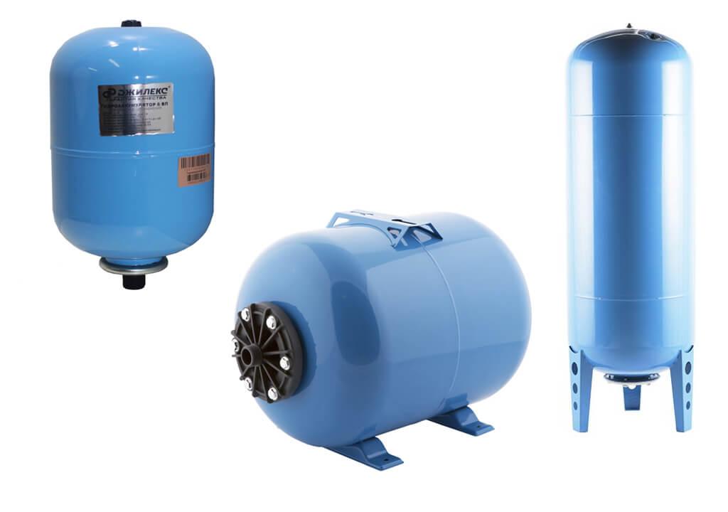 Гидроаккумуляторы Джилекс - устройство, предназначение, виды, характеристики, преимущества гидроаккумуляторов Джилекс.