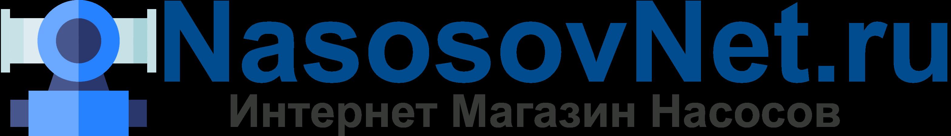 Интернет магазин Насосов