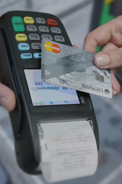 Оплата в магазине NasosovNet.ru.
