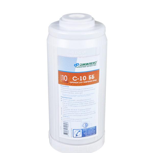 """Картридж С-10 ББ Джилекс (BIG BLUE 10"""", очищение от солей и умягчение воды)."""