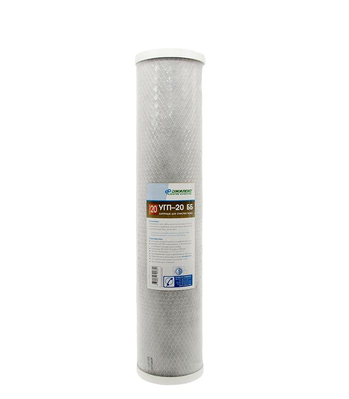 Картридж УГП-20 ББ Джилекс (0125) - купить по отличной цене.