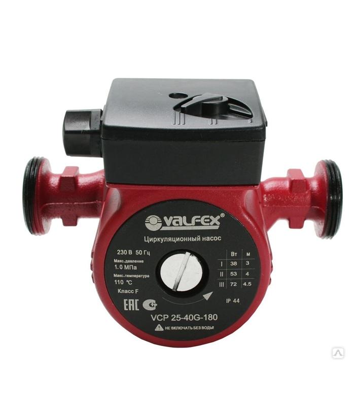 Насос VALFEX VCP 25-40 G 180 мм - купить в магазине NasosovNet.ru.